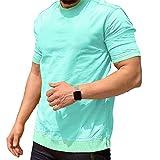 Streetwear Hombre Manga Corta Cuello Redondo Básico Color Sólido Hombre T-Shirt Transpirable Suelta Empalme Hombre Shirt Tendencia Moda Verano Hombre Shirt Ocio B-Blue M