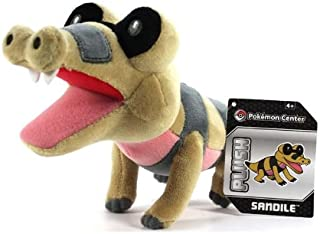 Pokemon Center Black and White Sandile Plush