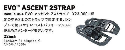 MSR(エムエスアール)『EVOASCENT2STRAP』