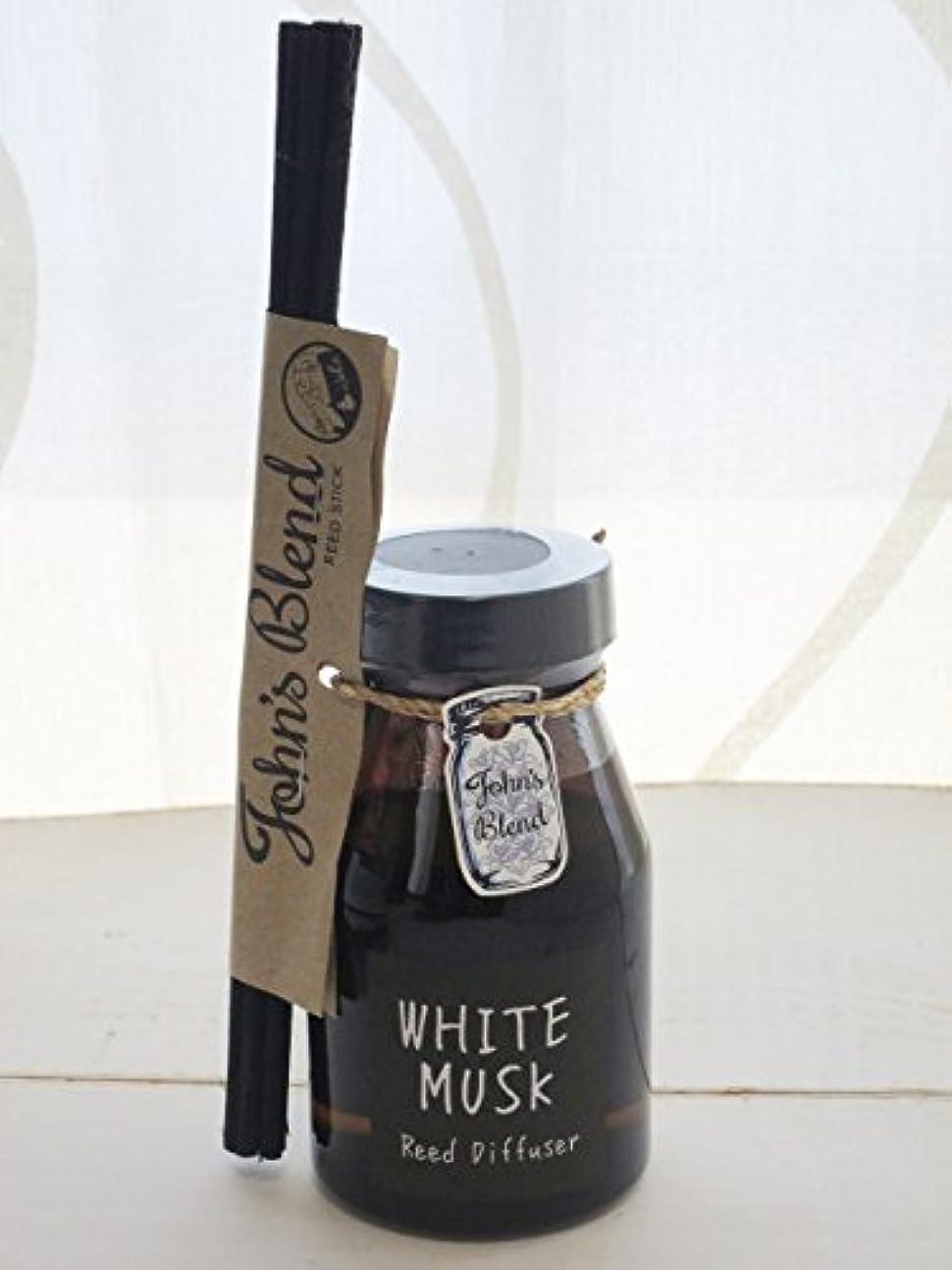 優雅な貨物サラミ芳香剤 ルームフレグランス ホワイトムスク アロマ リードディフューザー ムスク