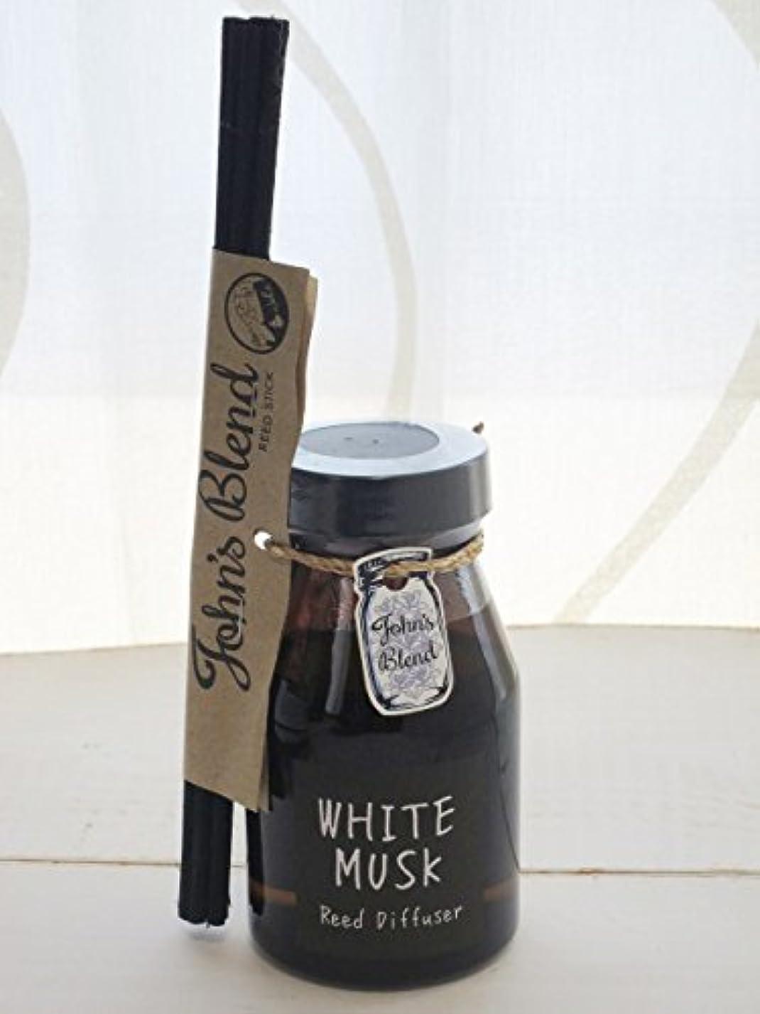 優先ウガンダ噴出する芳香剤 ルームフレグランス ホワイトムスク アロマ リードディフューザー ムスク