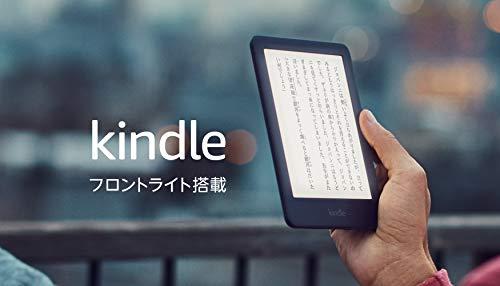 Kindle フロントライト搭載 Wi-Fi 8GB ブラック 広告つき 電子書籍リーダー