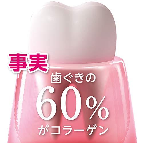 [医薬部外品]システマハグキプラスS(知覚過敏)ハミガキ95g+ミニリンス80ml