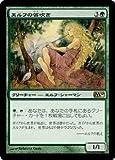 マジックザギャザリング MTG 緑 日本語版 エルフの笛吹き/Elvish Piper M10-177 レア