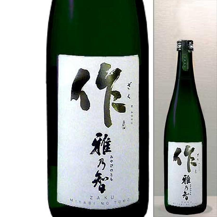 ハンドブック要件軽作 雅乃智(みやびのとも) 純米吟醸 720ml