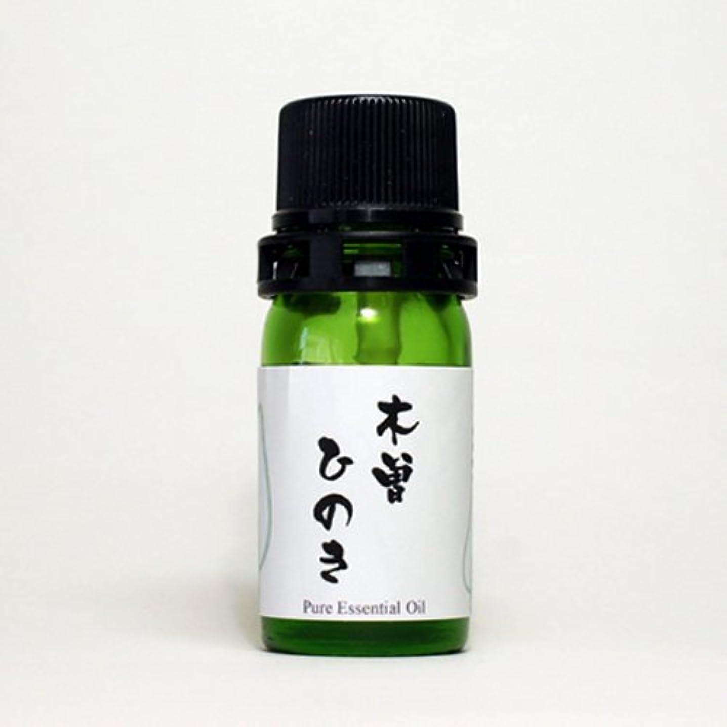 グラスペッカディロくすぐったい和精油 木曽ひのき(長野県産) エッセンシャルオイル 5ml