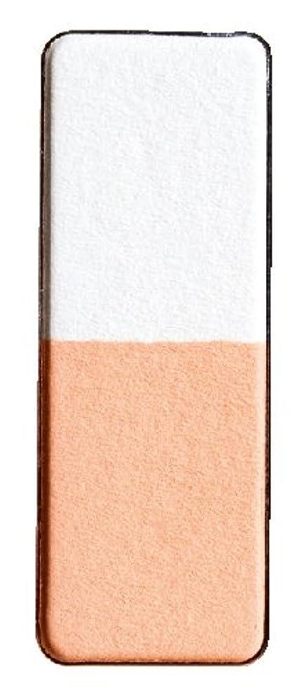 クアッガチョップパケットヴィザージュ ツインカラー 0605 トゥルーホワイト/ピーチ