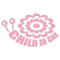imoninn CHILD in car ステッカー 【シンプル版】 No.27 デンデンムシさん (ピンク色)