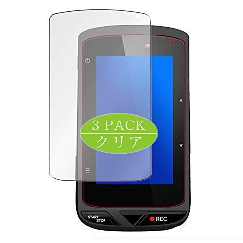 VacFun 3 Piezas HD Claro Protector de Pantalla Compatible con Xplova X5-EVO, Screen Protector Sin Burbujas Película Protectora (Not Cristal Templado) New Version