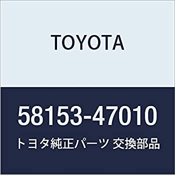 Toyota 58156-04010 Exhaust Heat Shield