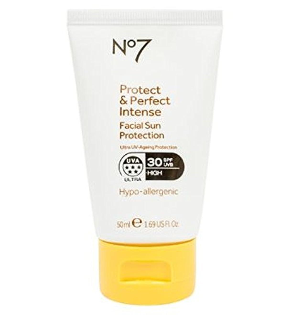 ゆりかご意気消沈した寄稿者No7保護&完璧な強烈な顔の日焼け防止Spf 30 50ミリリットル (No7) (x2) - No7 Protect & Perfect Intense Facial Sun Protection SPF 30 50ml (Pack of 2) [並行輸入品]