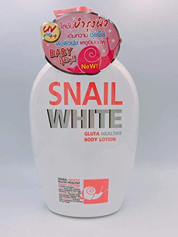 虚弱マーチャンダイジング複製するSNAIL WHITE GLUTA BODY LOTION【THAILAND】800ml タイ ホワイトニング ボディローション