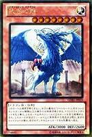 遊戯王カード 【裁きの龍】【ゴールドレア】GDB1-JP029-GR ≪THE GOLD BOX 収録≫