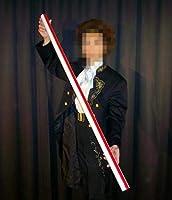Appearing Straw - 1.25M/伸びるストロー・ショート 幻覚 ステージマジックトリック 魔術師
