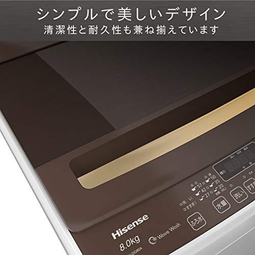 ハイセンス全自動洗濯機8kgHW-DG80A本体幅53cm省エネ静音ガラスドアホワイト/ブラウン