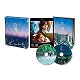 【Amazon.co.jp限定】劇場 Blu-ray スペシャル・エディション(ポストカード3枚付)