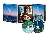 劇場 Blu-ray スペシャル・エディション(初回生産限定盤)[Blu-ray/ブルーレイ]