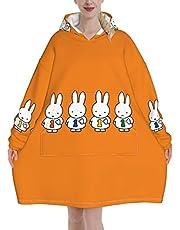 男女兼用 着る毛布 ブランケット ルームウェア 防寒 青少年 長袖 帽子掛け パーカー トレーナー 保温する 着るブランケット 袖付き毛布 ミッフィー1 冬の寒さ お昼寝ブランケット