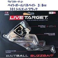 ライブターゲット ベイトボールバズベイト 3/8oz LIVE TARGET BAITBALL BUZZBAIT 101 SihoutteBlack 3/8oz