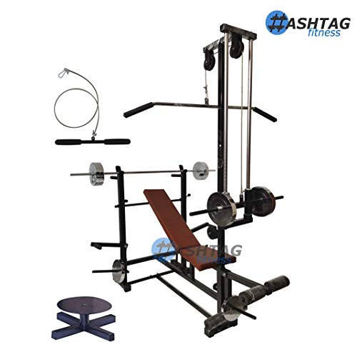 HASHTAG FITNESS 20 in 1 Bench only with LAT Pull Down Handle Gym Equipment for Home, Steel