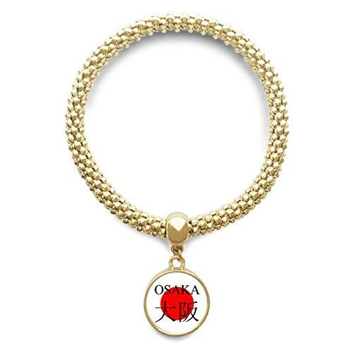 DIYthinker Womens Osaka Japanse stad naam rode zon vlag gouden armband ronde hanger sieraden ketting