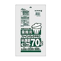 業務用70L 白半透明 0.035×800×900 400枚 TH-73