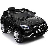 完成車で発送 乗用ラジコン 新型 BENZ GLE63S AMG ベンツ 品 ペダルとプロポで操作可能 電動ラジコンカー 乗用玩具 ラジコンカー 電動乗用玩具 [TR1701RC] (ブラック)