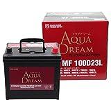 AUQA DREAM(アクアドリーム) 充電制御車対応 CAR BATTERY AD-MF 100D23L