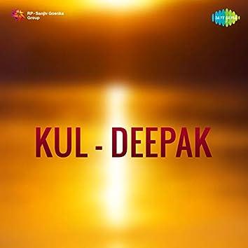 Kul - Deepak (Original Motion Picture Soundtrack)