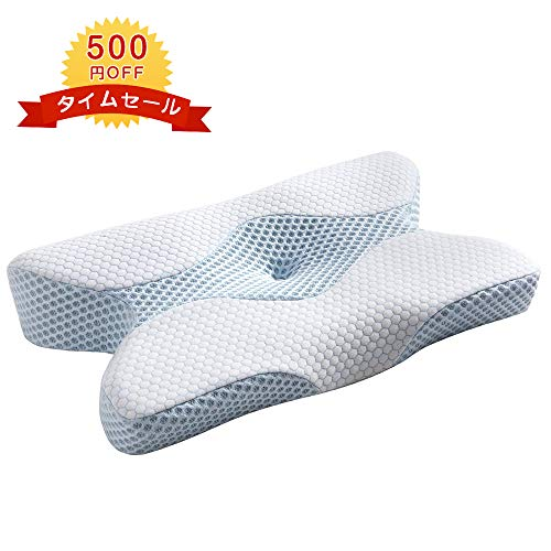 MyeFoam 改良された新時代 枕 安眠 人気 低反発枕 肩こり対策 ネックフィットまくら 快眠枕 頚椎サポート ...
