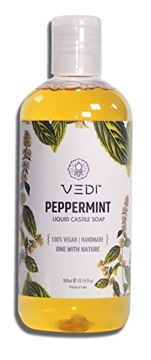 ドナー自動とPEPPERMINT LIQUID CASTILE SOAP (300ml)