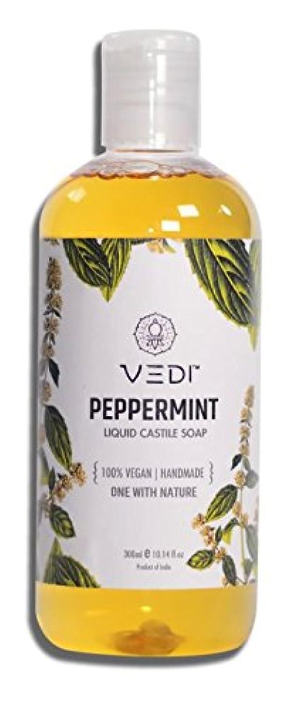 レール遅れ帝国PEPPERMINT LIQUID CASTILE SOAP (300ml)