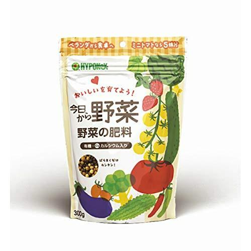ハイポネックス 今日から野菜 野菜の肥料 300g