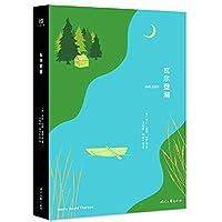 瓦尔登湖(精装版,彩色插页+详细注释,李现推荐)
