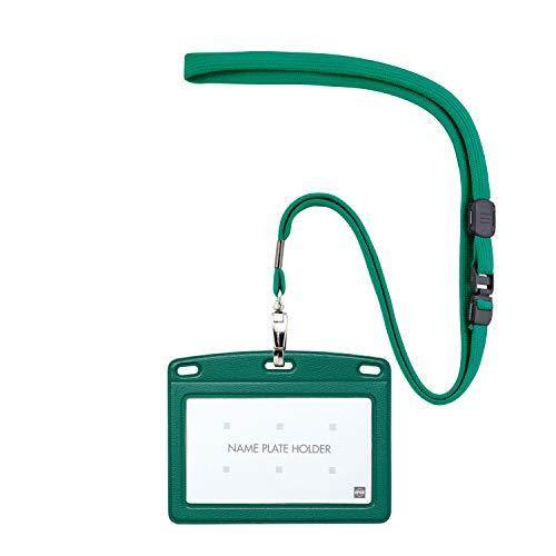 オープン工業 名札 吊下げ名札 レザー調 名刺サイズ 緑 N-123P-GN