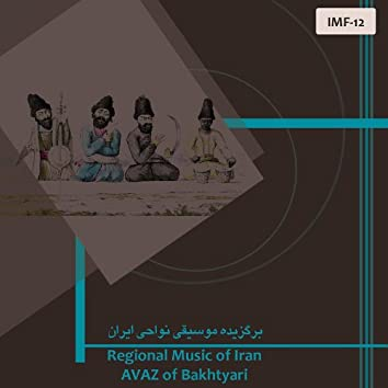 Regional Music of Iran - AVAZ of Bakhtyari