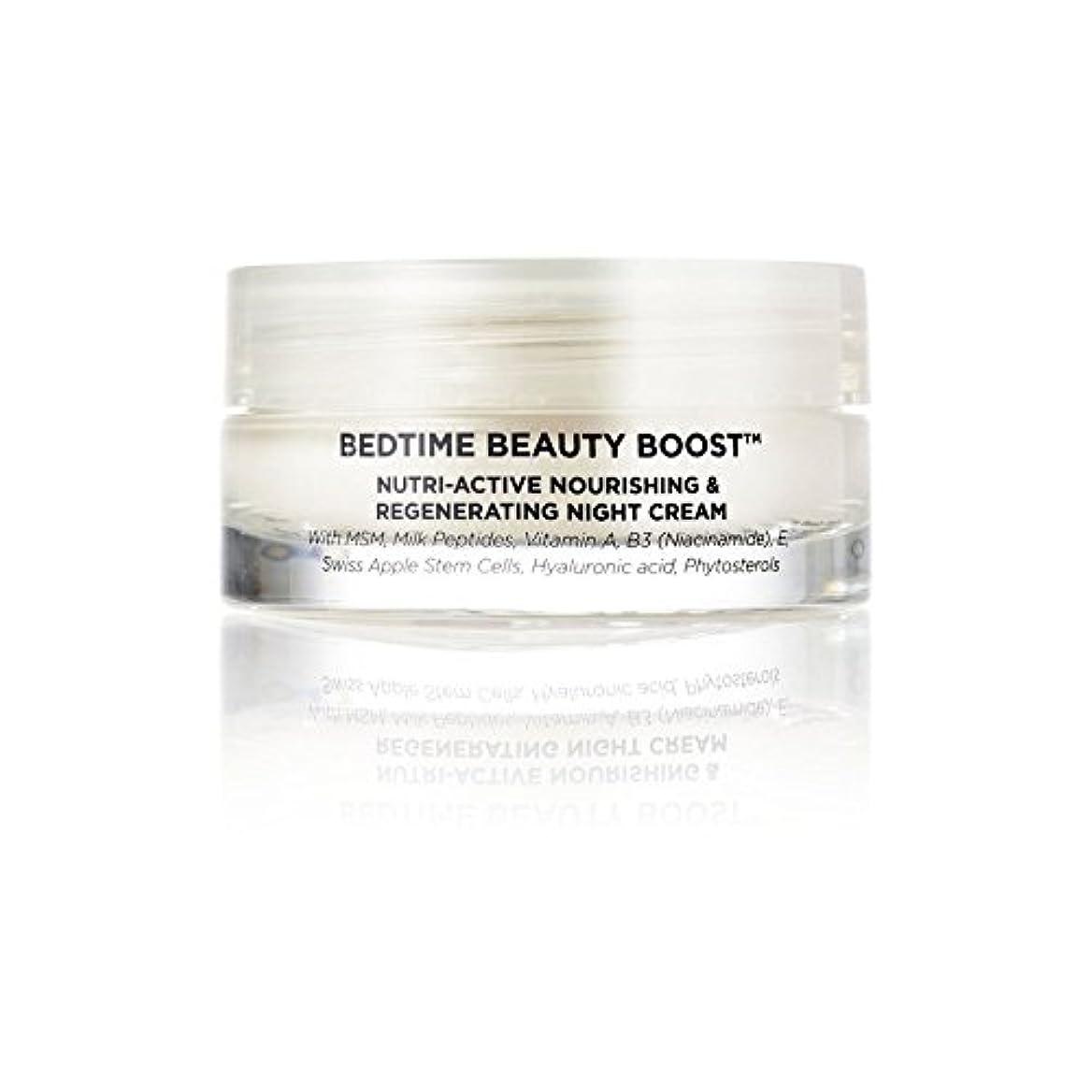 舞い上がる名誉クライストチャーチOskia Bedtime Beauty Boost (50ml) - 就寝時の美しさブースト(50ミリリットル) [並行輸入品]