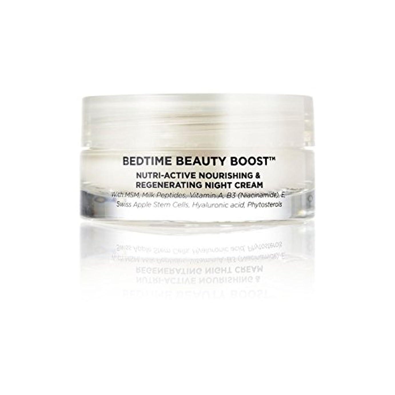 エールリングレット側就寝時の美しさブースト(50ミリリットル) x4 - Oskia Bedtime Beauty Boost (50ml) (Pack of 4) [並行輸入品]