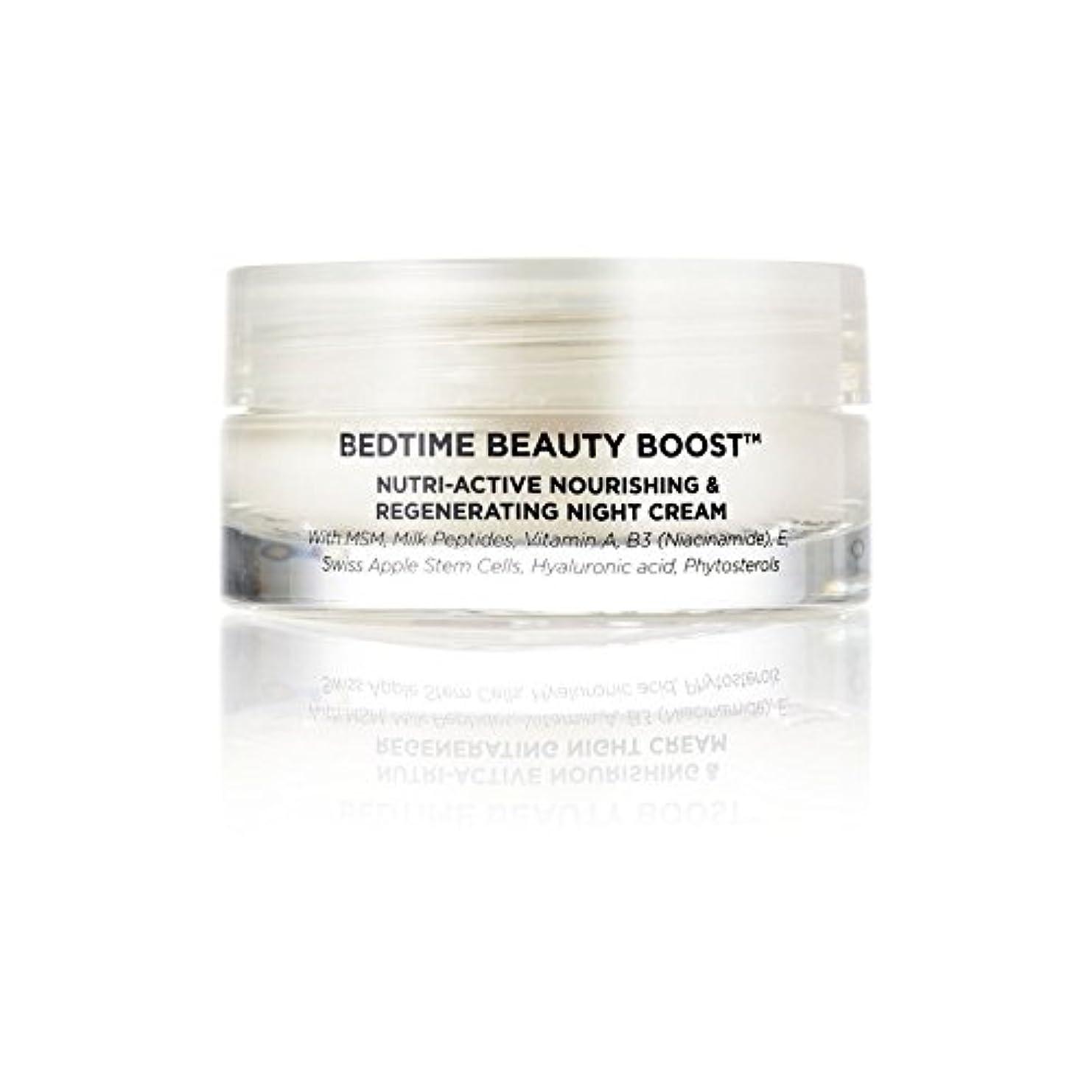 ノーブル農業のトンネルOskia Bedtime Beauty Boost (50ml) - 就寝時の美しさブースト(50ミリリットル) [並行輸入品]