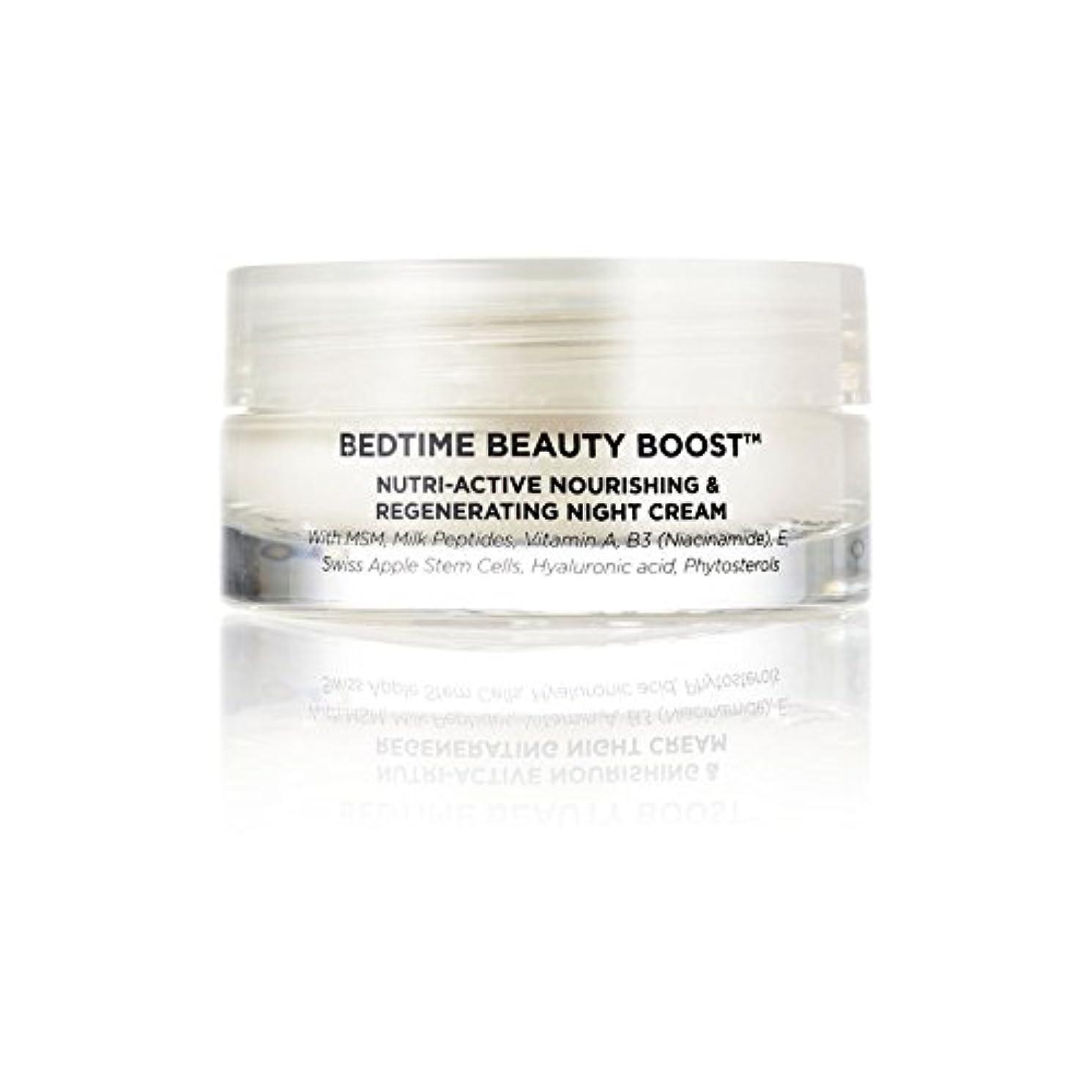 松の木農場クレーター就寝時の美しさブースト(50ミリリットル) x4 - Oskia Bedtime Beauty Boost (50ml) (Pack of 4) [並行輸入品]