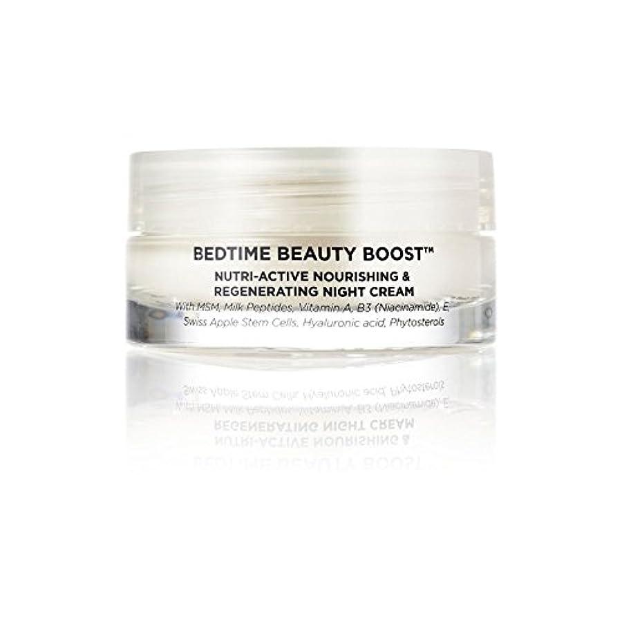 委任せせらぎ戦略就寝時の美しさブースト(50ミリリットル) x4 - Oskia Bedtime Beauty Boost (50ml) (Pack of 4) [並行輸入品]