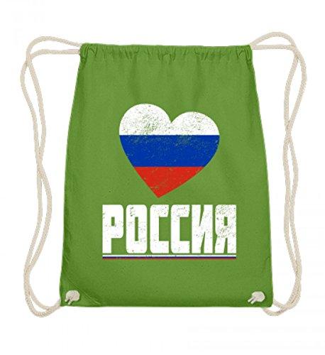 ALBASPIRIT Hochwertige Baumwoll Gymsac - Russland POCCNR T-Shirt Russland Fanartikel Rusische Flagge Trikot Geschenk