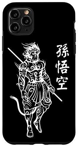 iPhone 11 Pro Max Sun Wukong Monkey King Chinese Characters Letters Case