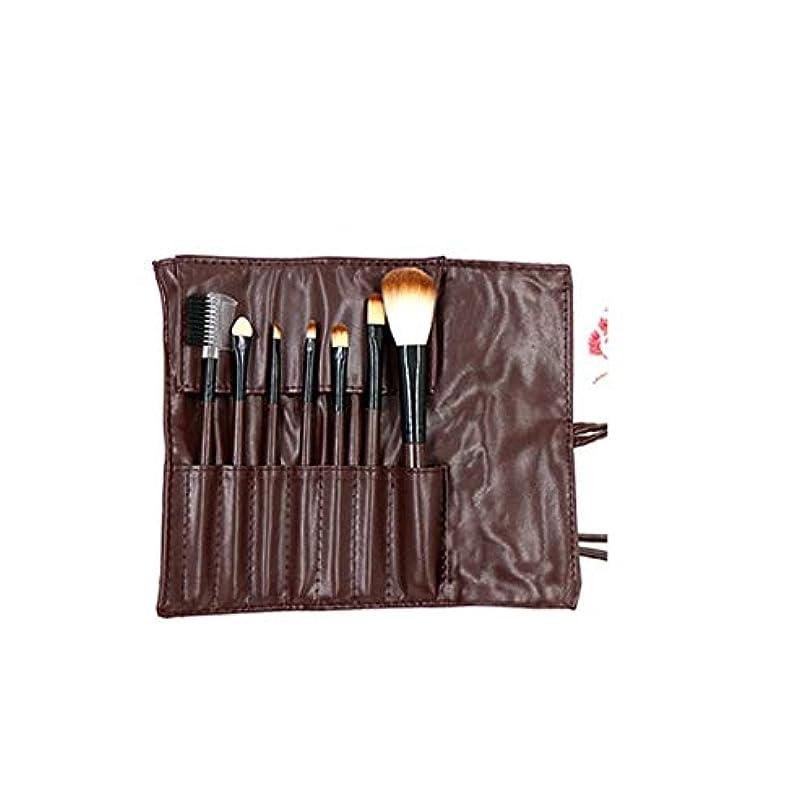 タバコバングサバントCetengkeji 化粧ブラシセット、ブラウン7化粧ブラシ化粧ブラシセットアイシャドウブラシリップブラシ美容化粧道具 (Color : ブラウン)
