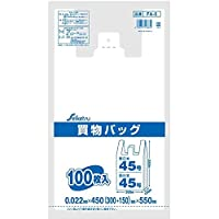 買い物バッグ・レジ袋 東日本45号/西日本45号 半透明(乳白色) 100枚入X10冊 1000枚