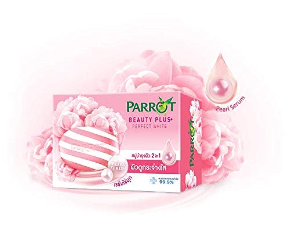 騒々しい優越軽減Parrot Soap Reduce 99.9% bacteria accumulation Beauty Plus Perpect White (95 g x 4)