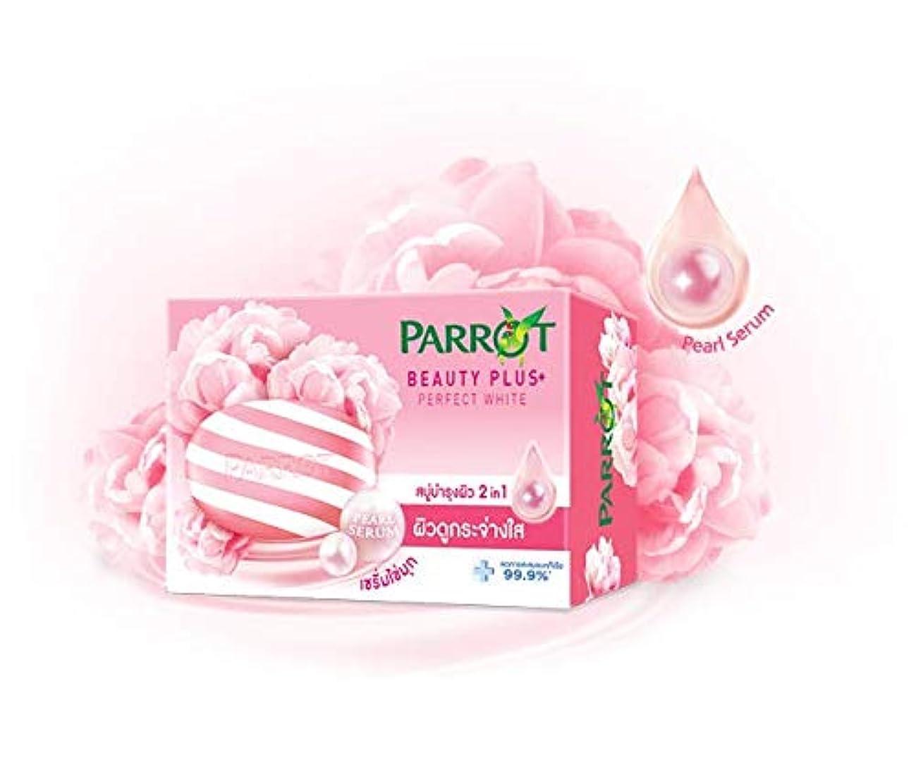 満足させる反乱王室Parrot Soap Reduce 99.9% bacteria accumulation Beauty Plus Perpect White (95 g x 4)