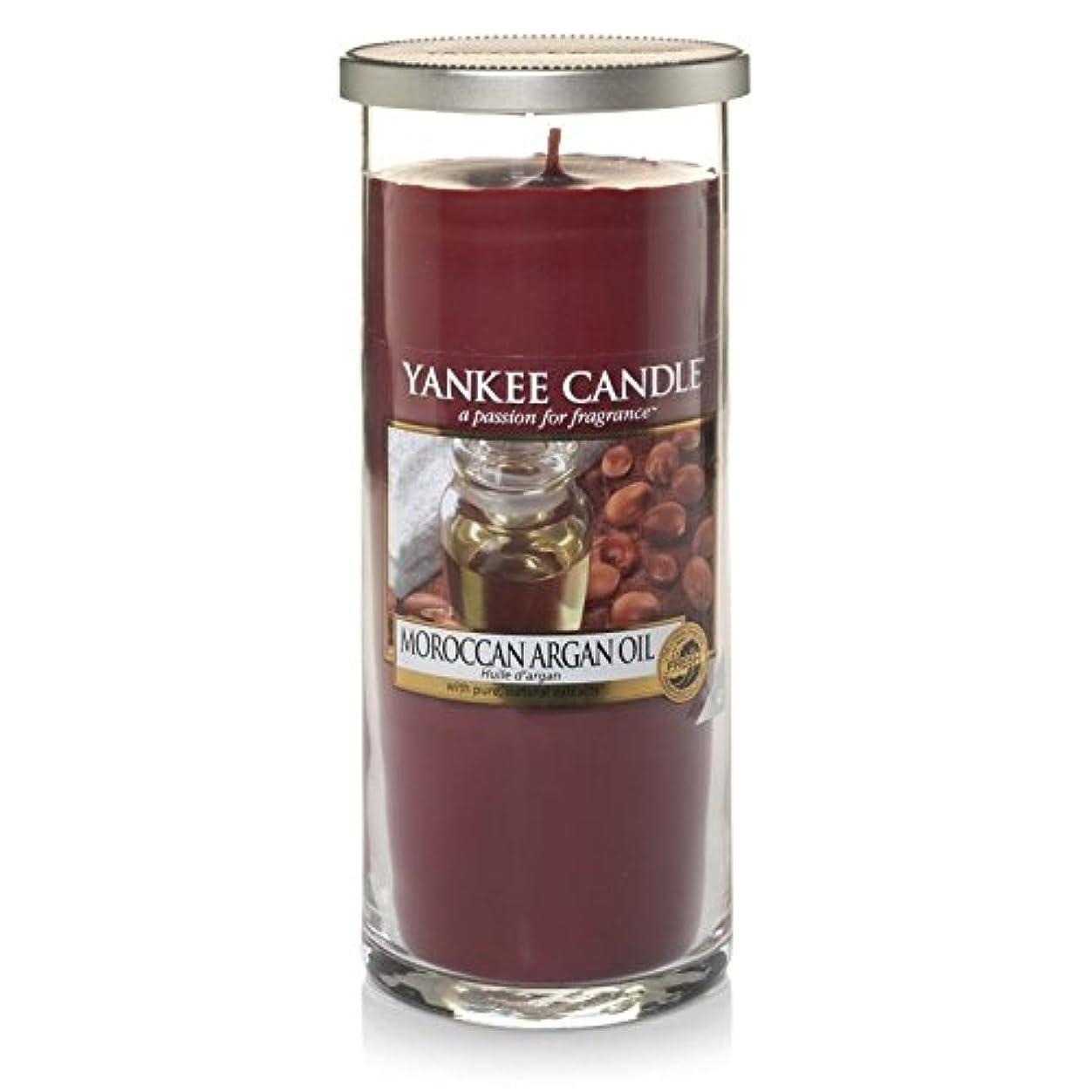 火曜日宗教的な良心YankeeキャンドルLarge Pillar Candle?–?Moroccan Argan Oil