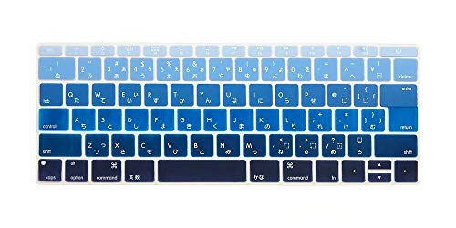 Flexible, waschbar, Japanese Silicone Keyboard Cover Skin For Macbook Pro 13' A1708 (2016 Version,No Touch Bar) For Mac 12' A1534 Japan Version Staub anti-schmutzig (Color : Gradient blue)