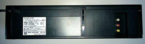 『ドウシシャ 19ミクロン/S-VHS搭載 VHS再生専用ビデオカセットプレーヤーBKSV-1』の2枚目の画像